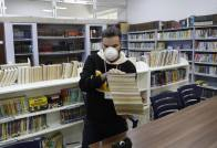A Primer For The Pandemic: How Can Students Survive And Thrive During COVID-19 Crisis