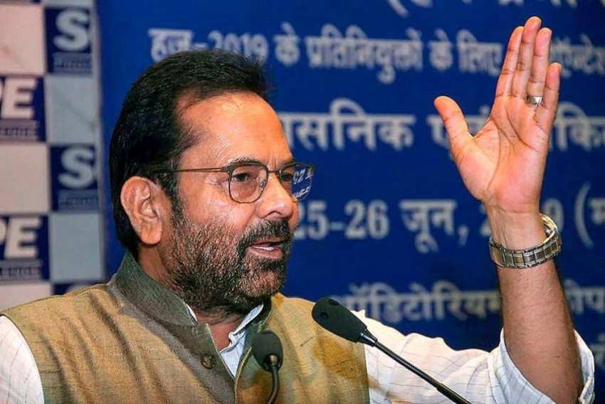 'India Heaven For Muslims': Mukhtar Abbas Naqvi After OIC's Remark