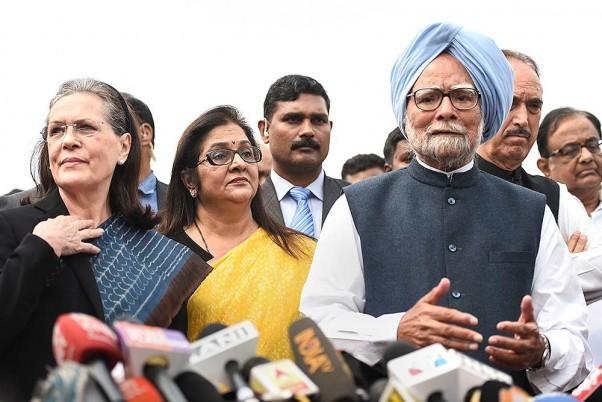 'Unnecessary To Enforce Hardships': Manmohan Singh On Freezing DA Hike Of Govt Employees
