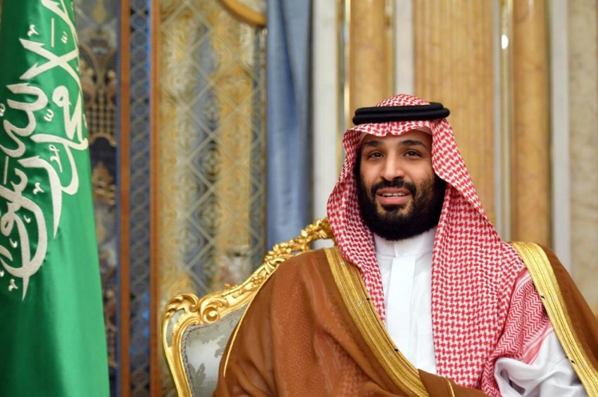 In Latest Reform, Saudi Arabia Abolishes Flogging As Punishment