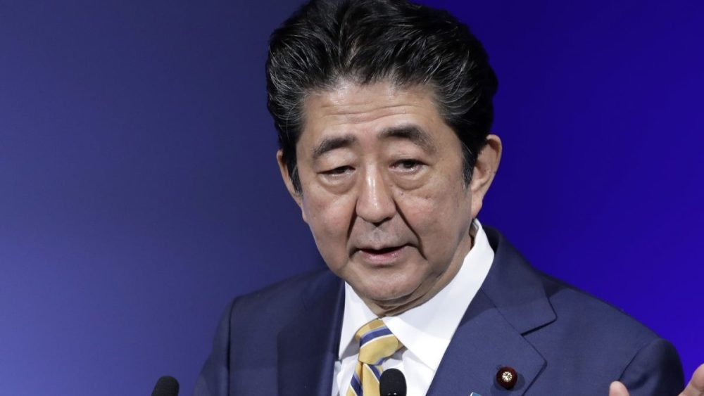 Japan Declares Emergency In Tokyo, Six Other Areas Over Spike In COVID-19 Cases