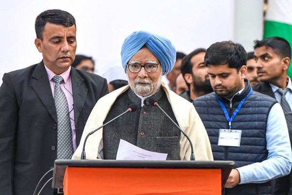 Former PM Manmohan Singh Admitted To Delhi's AIIMS