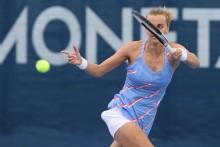 'Definitely Bizarre', Petra Kvitova On Recent Czech Tennis Tournament