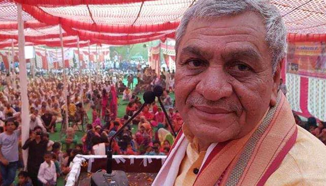 Cow, Ganga And Gita Made India World Leader: UP BJP Minister