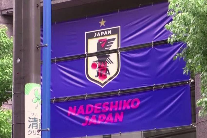 Japan Pull Out Of 2023 Women's FIFA World Cup Bid