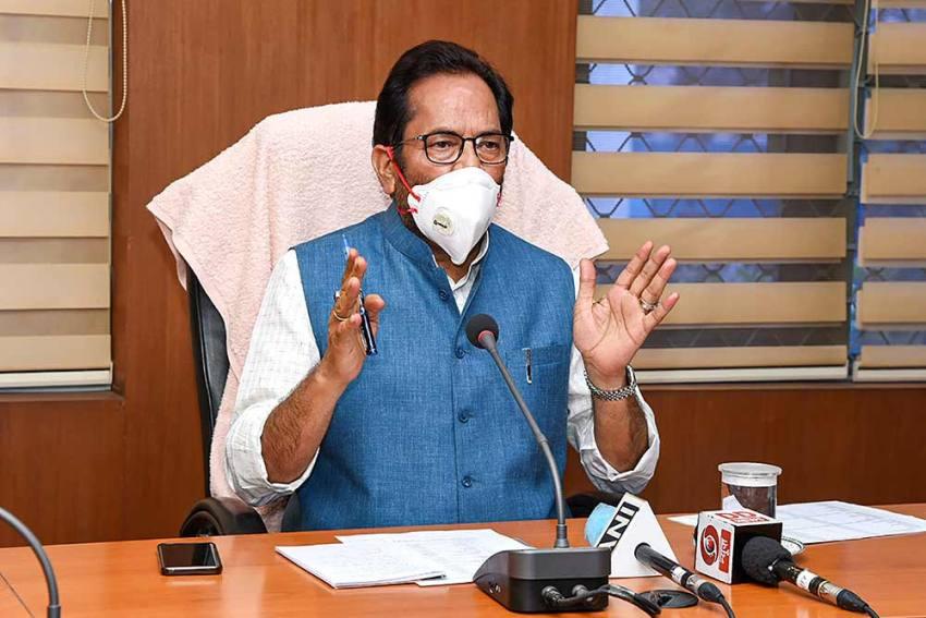 COVID-19: Indian Plgrims Will Not Travel To Saudi Arabia For Haj 2020, Says Naqvi