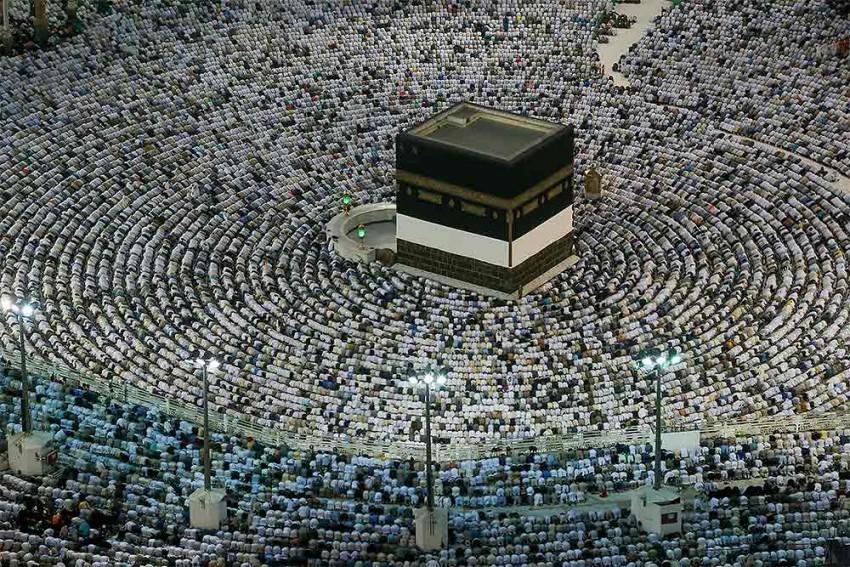 Saudi Arabia To Hold 'Very Limited' Hajj This Year Due To Coronavirus