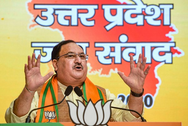 'PM Relief Fund Diverted To Rajiv Gandhi Foundation', Says BJP; Congress Retorts