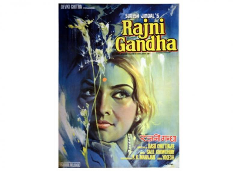 Thank You Note To Basu Chatterjee For <em>Rajnigandha</em>, A Woman's Love Story