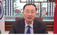 India, China Need Peace, Not Confrontation: Chinese Envoy Sun Weidong