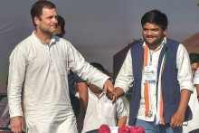 Patidar Leader Hardik Patel Appointed Working President Of Gujarat Congress