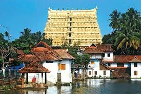 SC Upholds Rights Of Travancore Royal Family In Administration Of Sree Padmanabhaswamy Temple