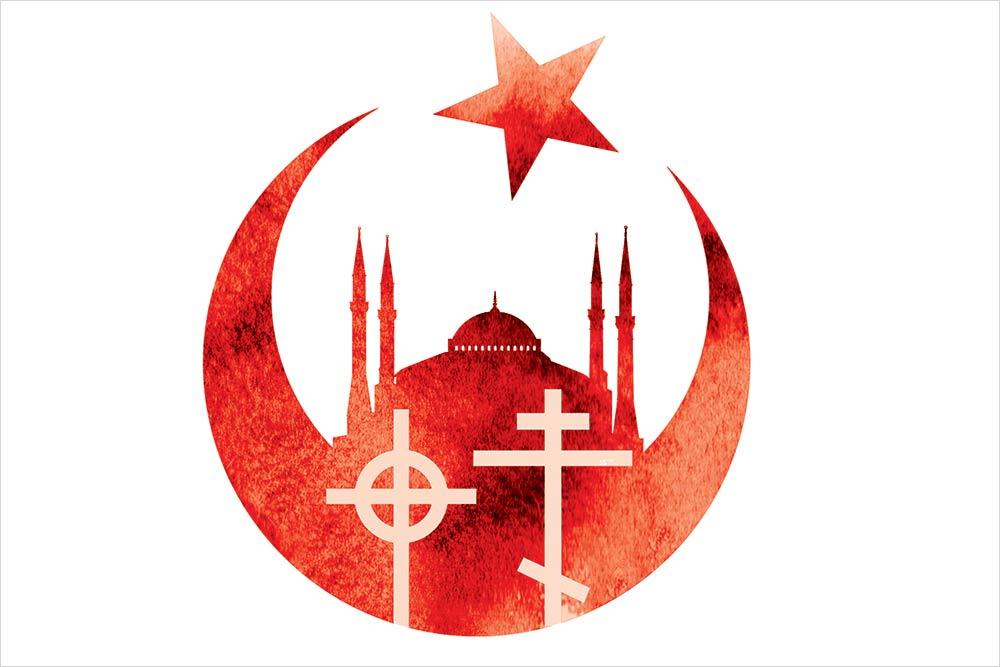 Hagia Sophia Diary