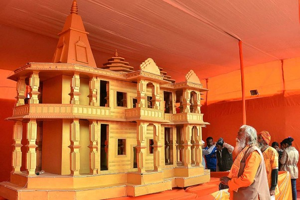 Lord Ram's Images To Be Displayed In Times Square To Celebrate Ram Temple Groundbreaking