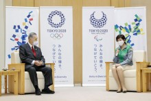 Tokyo Olympic Games Face Skeptics, 1-day COVID-19 Infection Record
