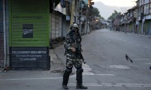 J&K Cop's Wife, Daughter Wounded After Militants Open Fire On Family