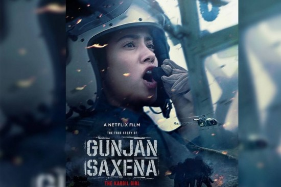Come On Bollywood Indian Air Force Deserves Better Than Gunjan Saxena