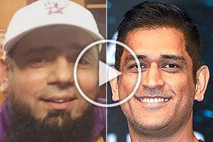 Pakistan Cricket Board Reprimands Saqlain Mushtaq For Praising MS Dhoni - VIDEO