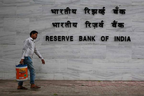 RBI Calls For Deep-Seated, Wide-Ranging Reforms For Sustainable Growth