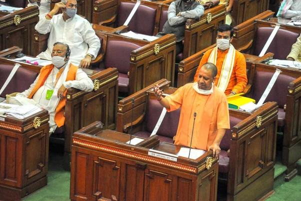 UP CM Adityanath Asks Officials To Invoke NSA Against Accused In Lakhimpur Kheri Rape, Murder Case