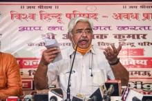 After Ram Mandir, 'Will Now Work Towards Ram Rajya', Says Vishva Hindu Parishad