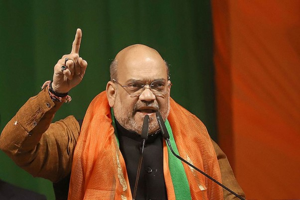 'Golden Chapter In India's History': Home Minister Amit Shah On Ram Temple Bhoomi Pujan