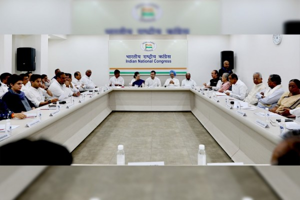 AICC Reshuffle By Sonia Gandhi Gives No Glide-Path For Congress Recovery