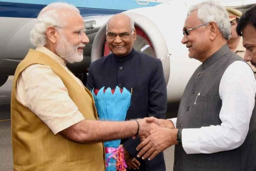 PM Modi Inaugurates Infrastructure Projects Worth Rs 541 Crore In Bihar