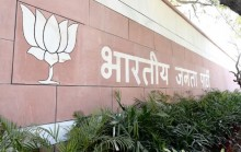 Covid Scare At BJP's Delhi Office, 17 People Test Positive