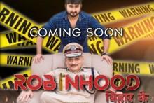 'Robinhood Of Bihar': Bihar DGP Now To Feature In Music Video