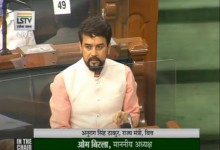 Lok Sabha Adjourned As Protests Erupt Over Anurag Thakur's Nehru-Gandhi Remarks