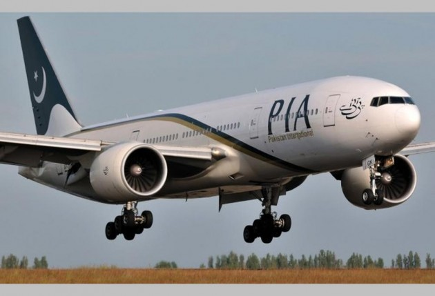 Pakistan Airline Sacks 74 More Employees For Fake Degrees And Other  Malpractices