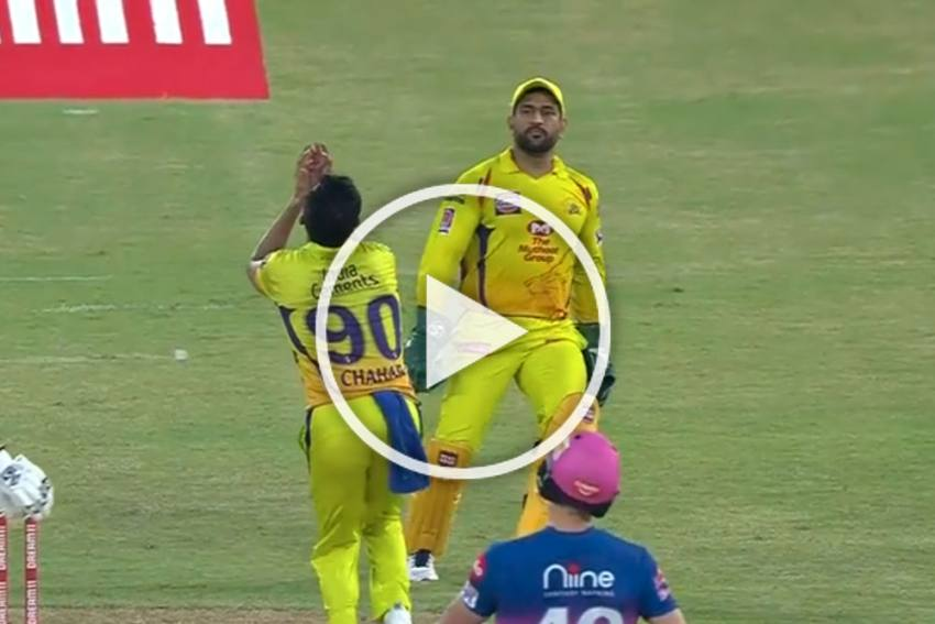 IPL 2020, RR Vs CSK: MS Dhoni Uninterested In Taking A Catch - Watch Rare Moment