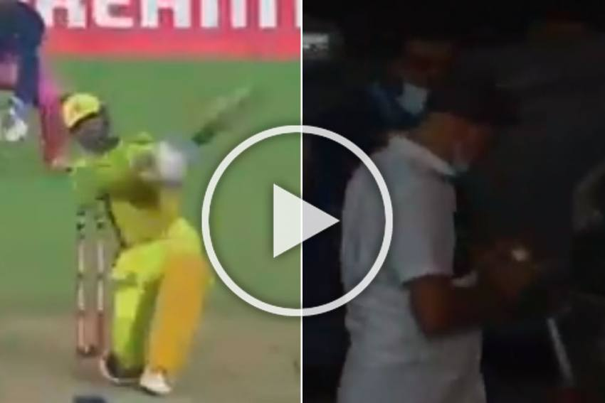 IPL 2020, RR Vs CSK: Vintage MS Dhoni Hits Six Out Of Stadium, Lucky Fan Steals The Ball - WATCH