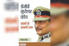 Video Is Passe, How About Grabbing A Biography Of 'Bihar's Robin Hood' Now?