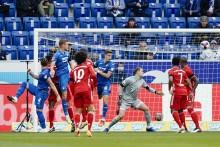 Hoffenheim 4-1 Bayern Munich: German Champions' 32-match Unbeaten Run Ends In Stunning Fashion