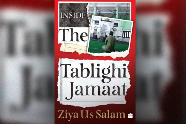 Inside The Tablighi Jamaat: A Book Review
