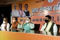 Fadnavis To Oversee BJP's Bihar Poll Campaign