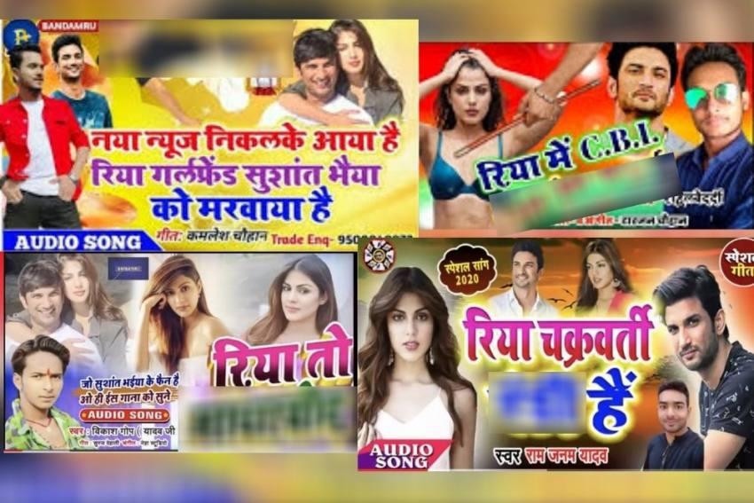 With 'Justice For Sushant' Hashtag, Vulgar Bhojpuri Songs Target Rhea Chakraborty