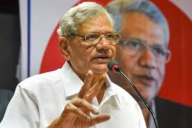 Borrow From RBI Or Release Money From 'Pvt Trust Fund' To Pay GST Dues: Sitaram Yechury To Govt