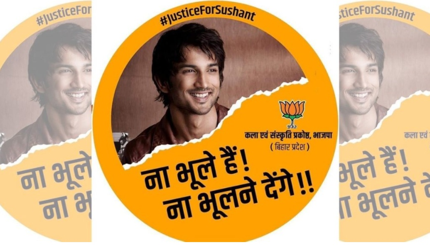 Sushant Singh Rajput - The Revenant Guest During Election Season In Bihar