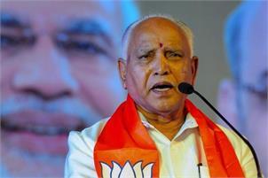 Karnataka Cabinet Rejig Likely To Take Place Tomorrow, Names By Today