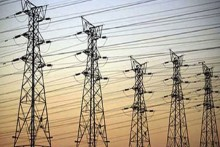 Electricity Bill Amendment: Power Engineers Call For Protest On Feb 3 Against Privatisation