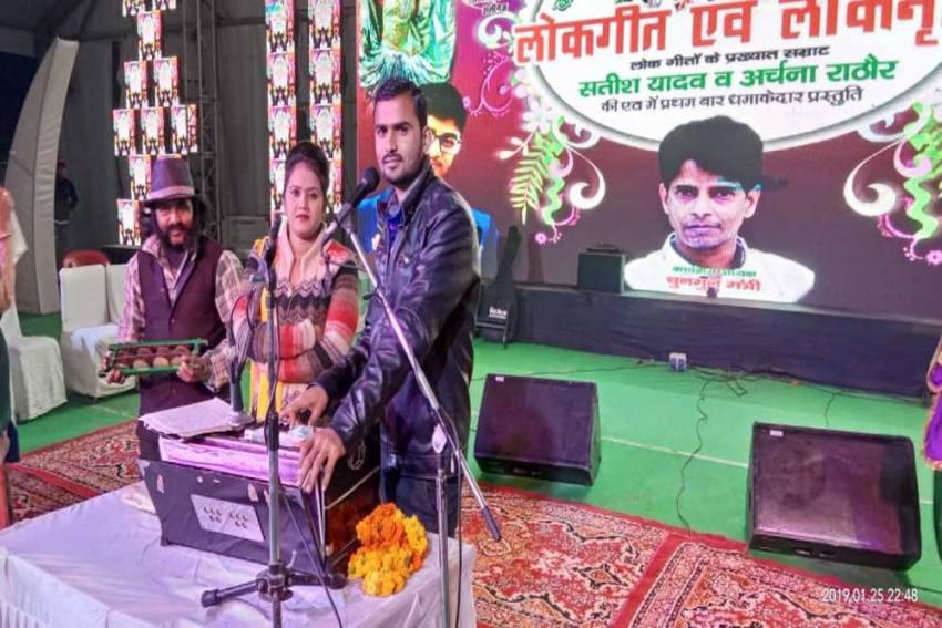 YouTube Took My Music To Millions, Says Bundeli Folk Singer Satish Yadav