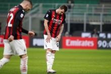 Milan 0-3 Atalanta: Josip Ilicic Inspires Victory Over Serie A Leaders