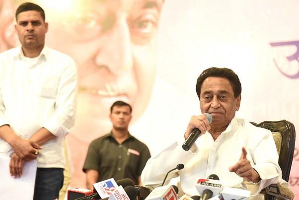 Madhya Pradesh Government Trying To Suppress Farmers' Voice: Kamal Nath