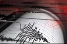 Two Earthquakes Jolt Chile, South Shetland Islands