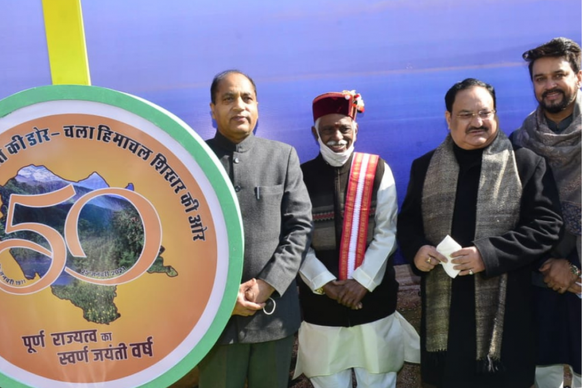 Watched Himachal's Journey Closely Since I Was 11: BJP Chief JP Nadda