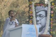 BJP Insulted Netaji By Chanting 'Jai Shri Ram' Slogans: Mamata Banerjee