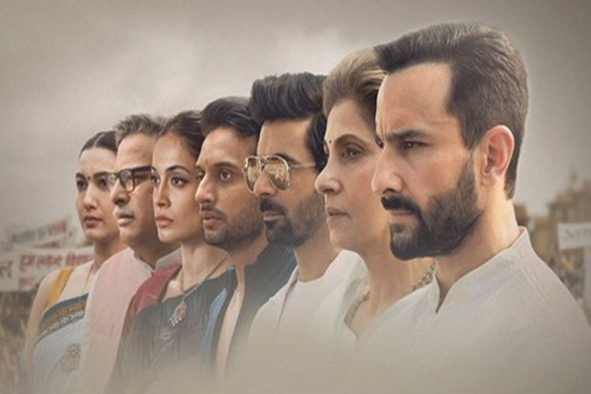Supreme Court To Hear Pleas Filed By 'Tandav' Makers On Wednesday